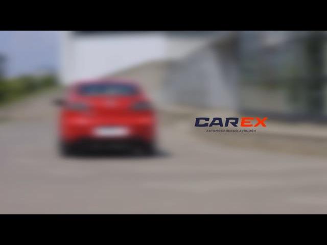 Автомобильный интернет - аукцион Carex