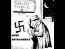 Г.Климов три кита сионизма - адвокаты