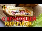 Простые рецепты пошагово. Как сделать горячий закрытый бутерброд с колбасой и сыром
