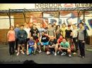 Семинар Владислава Ригерта в клубе Reebok CrossFit BAZA 1.11.2014