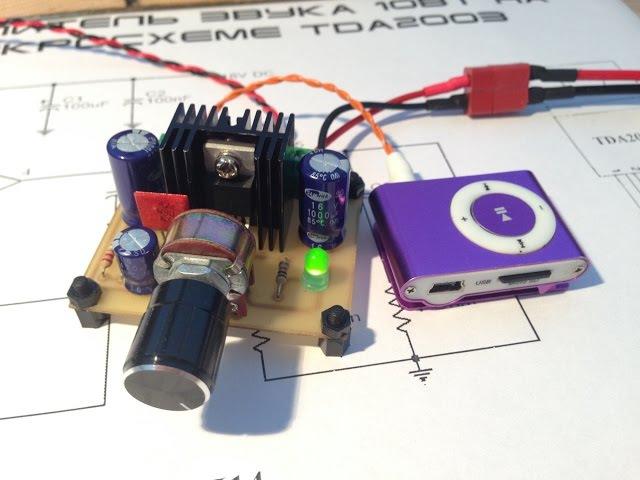 Усилитель звука 10 Ватт на микросхеме TDA2003