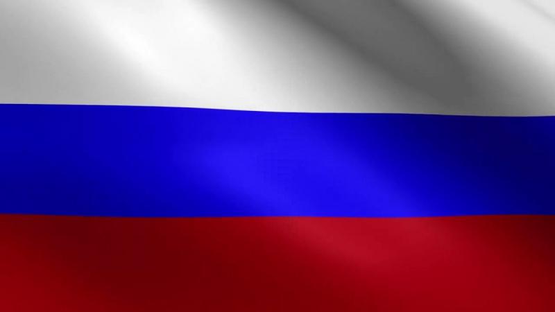 Флаг россии фото гифы, испанские деньги знак