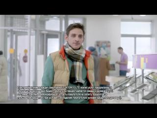 Связной Реклама. LG K10 в рассрочку без первого взноса и переплат.