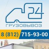 Вывоз мусора и мебели в СПб