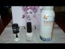 Eveline Cosmetics,Jovial Luxe,Эльфа-Пустые MakeUp баночки