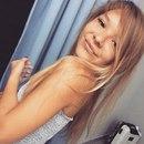 Ирина Садыкова фото #37