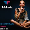 Официальный партнер TeleTrade в Челябинске