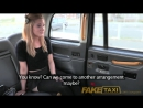 Fake Taxi pickup, POV, fakehospital, publicagent, fakeagent, casting, чешское порно, anal, sex, porno, порно, секс, кастинг, czech, wtfpass, mom