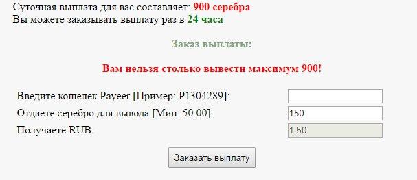 https://pp.userapi.com/c631522/v631522481/3b158/JvpisaXge30.jpg