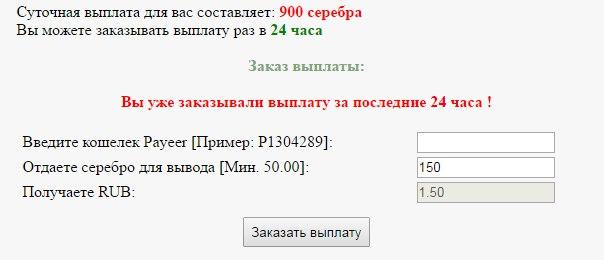 https://pp.userapi.com/c631522/v631522481/3b15f/Hngp4afqocs.jpg