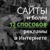 "Агентство интернет-маркетинга ""Мегарост групп"""