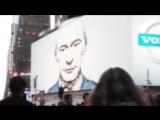 Как Путин америкосам в Нью-Йорке подмигнул