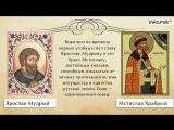 2. «Слово о полку Игореве» композиция, авторская идея