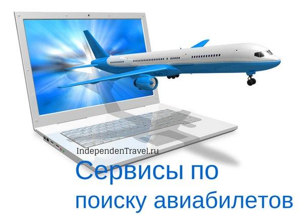 Якутия авиакомпания официальный сайт  билет  скидки акции