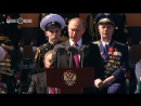 Парад Победы в Казани 9 мая 2016