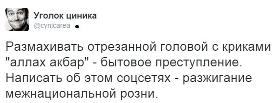 Миссия ОБСЕ фиксирует значительное ухудшение ситуации с безопасностью на Донбассе - Цензор.НЕТ 8139