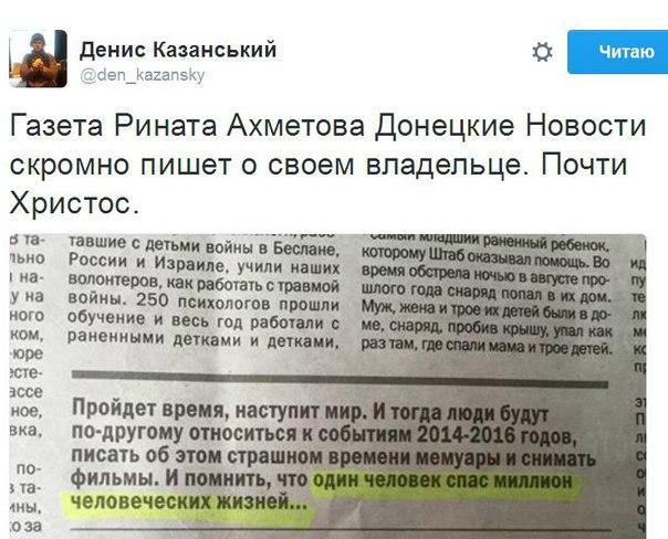 Напряженность в Одессе между сторонниками и противниками Евромайдана снижается, - ОБСЕ - Цензор.НЕТ 657