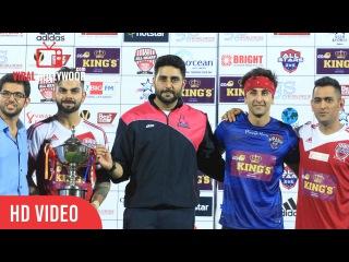 UNCUT - Virat Kohli, MS Dhoni, Ranbir   Celebrity Clasico   All Heart Vs All Star Football Club