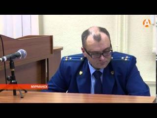 Призрак СПБУ «Кольская» довёл следователя ДВСУТ СКР Фердера до болезни и увольнения 17.02.2016
