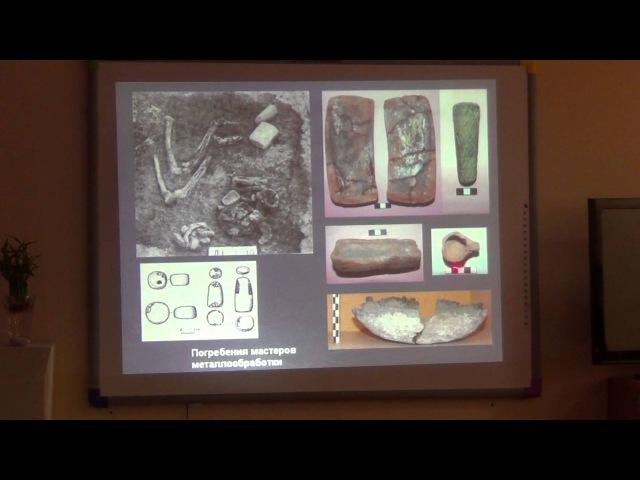 Беседы по археологии. Катакомбная культура