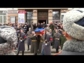 В Новочеркасске с почестями похоронен морпех Александр Позынич, погибший в Сирии