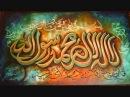 Nakşibendi osmanlı dergahı la ilahe illallah zikri
