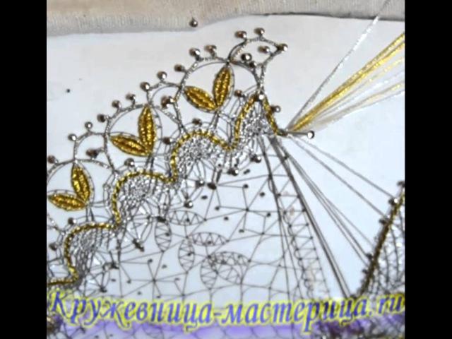 6 Плетешковый оплет и зашивка ангела