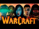 WarCraft Main Theme Acappella Seasons of War - Live Voices