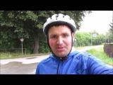 Семейная поездка на велосипедах в Эрфурт (50 км).