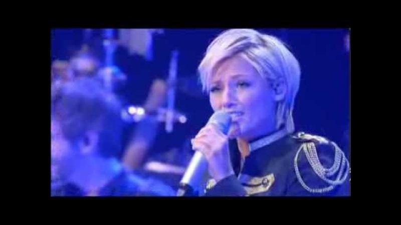 Helene Fischer - Ты лети моя душа