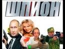 Шпион / Spy 2015 русский трейлер антитрейлер