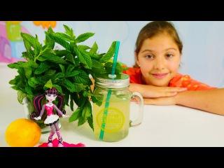 Готовим дома лимонад. Видео для детей с лучшей подружкой Полен.