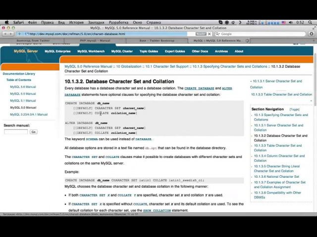 Создание сайта c нуля на PHP с использованием простейшего MVC