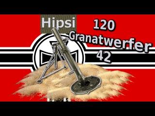 120 Немецкий миномёт Granatwerfer 42
