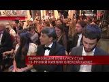 Победителем конкурса молодых пианистов памяти Владимира Горовица стал Алексей Канке 07.05.16
