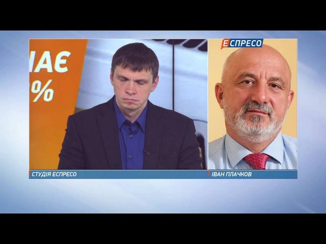 В Україні тарифи на енергоносії є алогічними, - екс-міністр