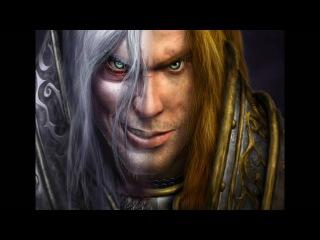 WarCraft - История Короля-Лича (Путь тьмы...)