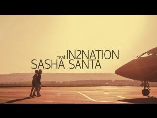 Интонация(In2Nation) feat. SASHA SANTA