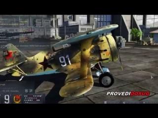 War Thunder ОБЗОР пользовательский камуфляж на И 153 М62 Жуковского (скачать)
