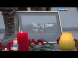 Вести - Эфир от 26.11.2015 (11:00)