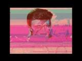 Сансара &amp Amor Entrave Боуи (Original mix)