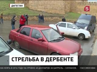 Все люди, пострадавшие во время обстрела в Дербенте – местные жители, а не туристы.