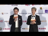 [VIDEO] 160403 Interview with Luhan @ Global Chinese Golden Chart Awards