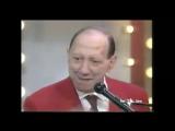 Renato Carosone e Lionel Hampton - Tu vuo fa lamericano