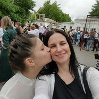 Анкета Наташа Фролова