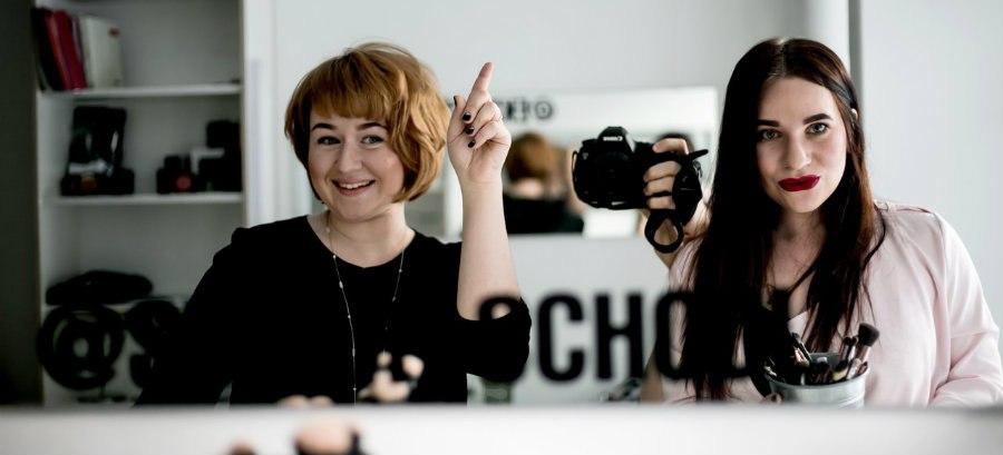 Подарок от Вузона всем подписчицам: 1000 рублей на новогодний макияж