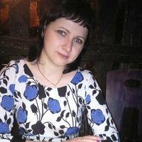 Татьяна Щелкунова