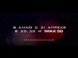 Экипаж (2016) Смотреть фильмы онлайн на artxayslike.ru