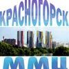 Красногорск | Молодежный Медиацентр