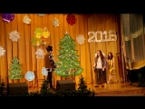 Новогодний концерт - разъезд в санатории